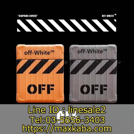Off White Airpodsケース